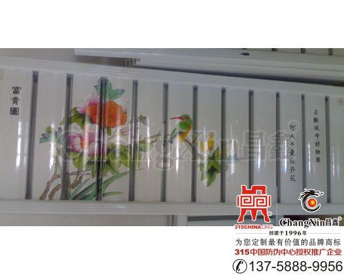 横式散热器(暖气片)贴花(杜鹃版)