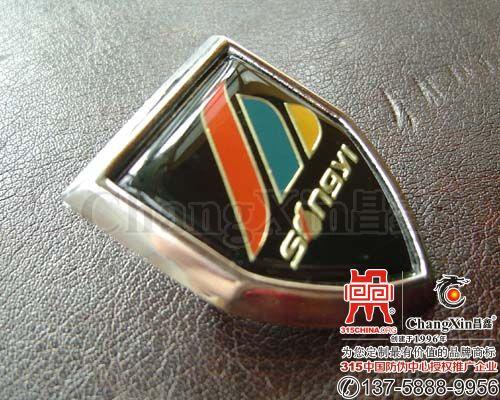 摩托车水晶标牌